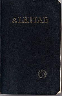 sejarah-munculnya-nama-allah-dan-yesus-dalam-alkitab-indonesia-1